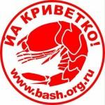 WAP версия bash.org.ru
