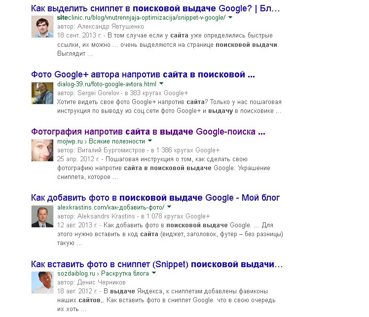 Фото в сниппеде поисковой выдаче Гугла