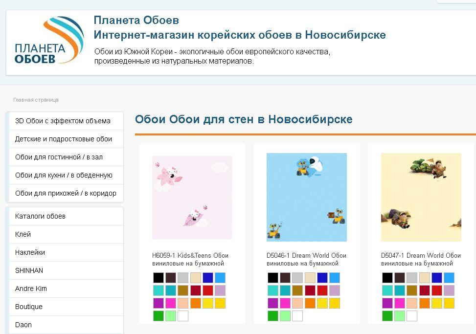 Быстрое редактирование элементов в интернет магазине Битрикс