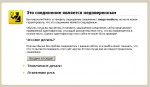 HTTPS для домена. Настраиваем подключение SSL сертификата в NGINX.