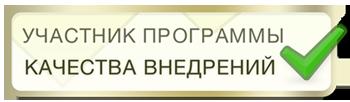 Битрикс программа качества 350