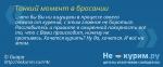 В жизнь без никотина вместе с ne-kuruim.ru