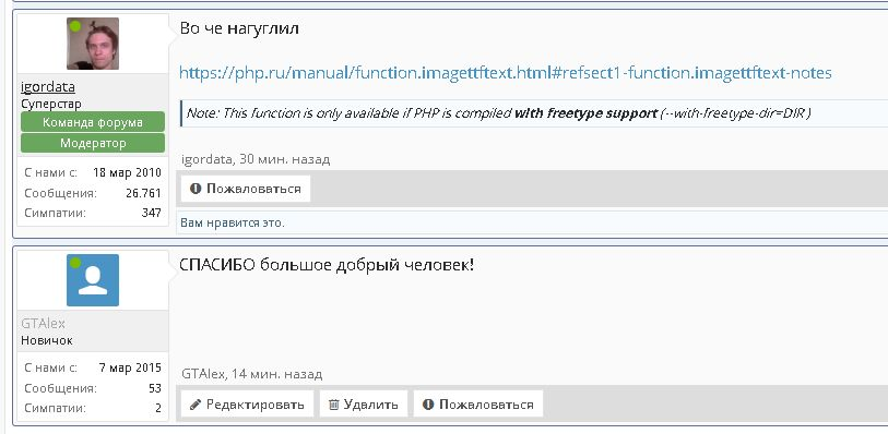 php.ru